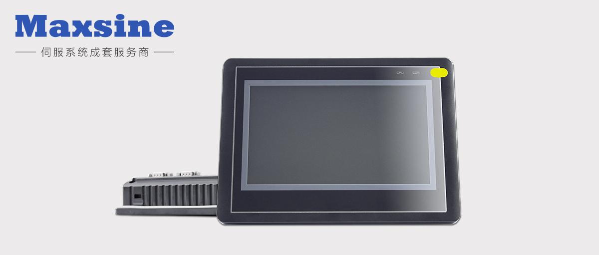 迈信电气MF系列人机界面_报警与事件显示功能案例