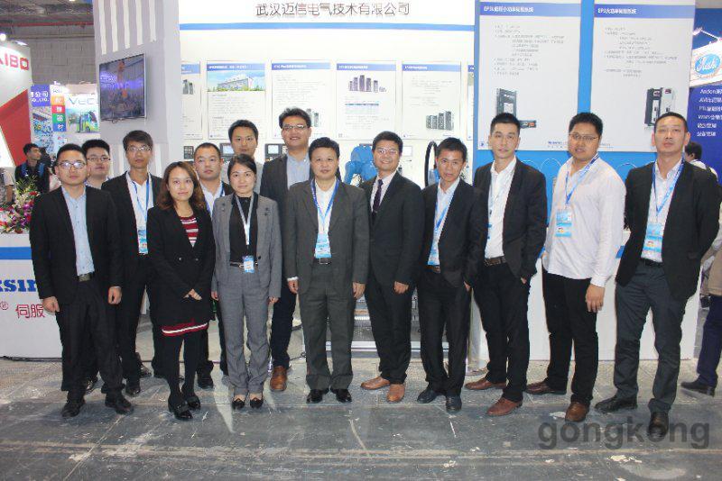 迈信技术参加2017工博会获得圆满成功